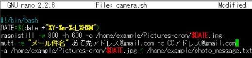camera-shell