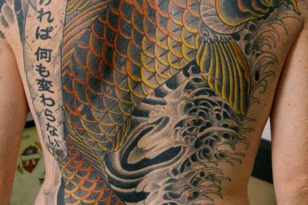 anese back tattoos