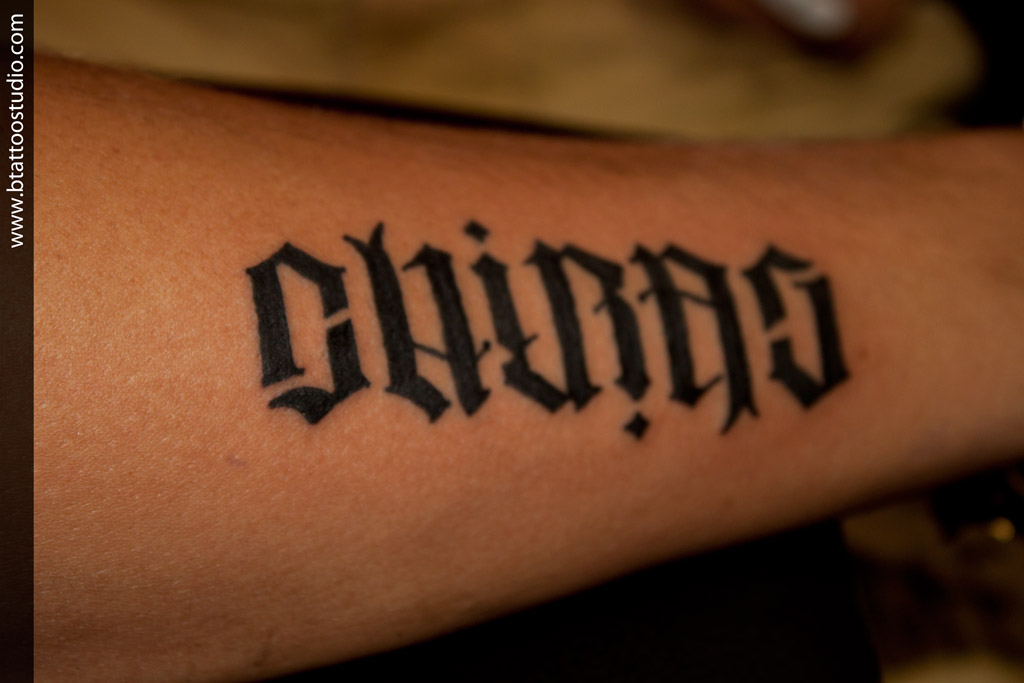 Chirag Name Ambigram Tattoo of 1 by Jennifer