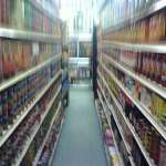 blurred_aisle