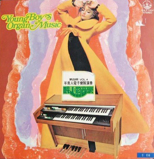 Worst Album Covers young boy's organ music bad album covers. Horrible album covers funny album covers classic vinyl lps funny pictures, funny album covers, strange album covers, bizarre rock albums gospel country albums, disco albums rap albums