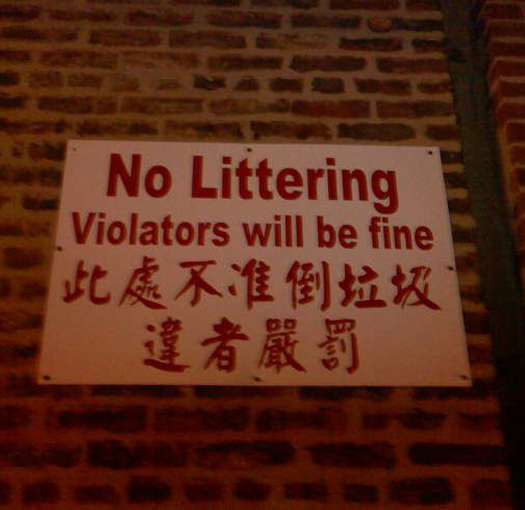 No Littering Violators Will Be Fine Funny Signs Funny Names Town Names Street Signs Lost in Translation Bad English Sexual Innuendos Worst Bad Tattoos Crazy Strange