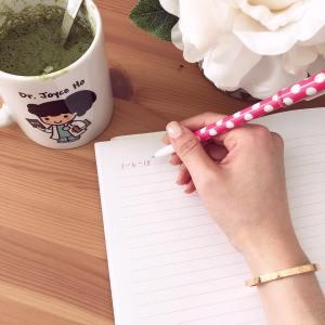 Journaling 2018