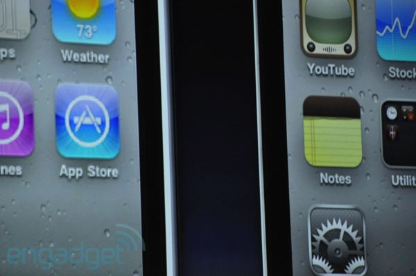 iPhone 4 display.jpg