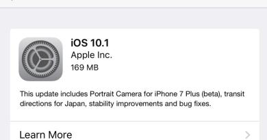 iOS 10.1 is out now, brings Portrait Mode in iPhone 7 Plus