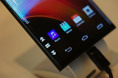 LG curved display mobile launch date