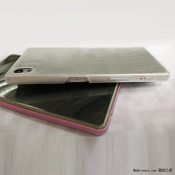 Sony Xperia Z5 leaked images