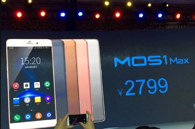 Ramos Mos1 Max tech specs