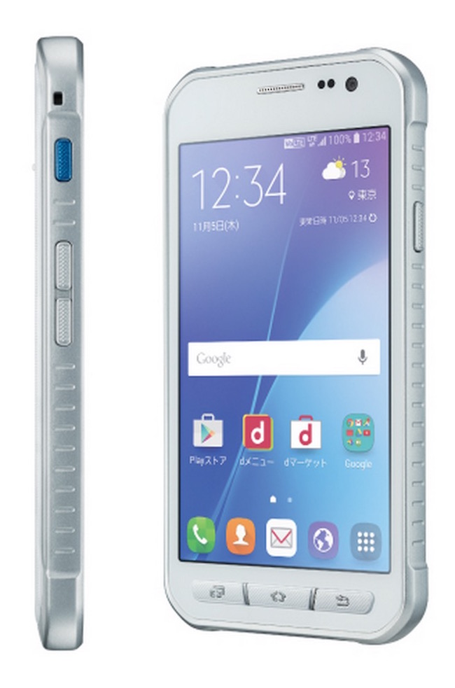 Samsung Galaxy Active Neo technical specifications
