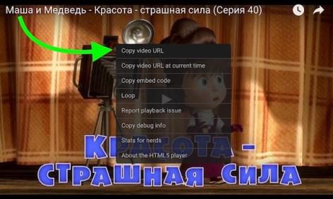 Download Masha and Bear YouTube