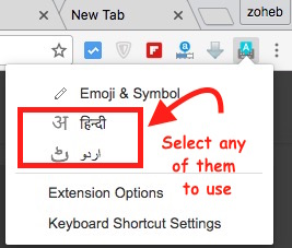 Select the Keyboard to type
