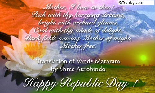 Happy-India-Republic-Day-Greeting-Cards-2015-Free-Download