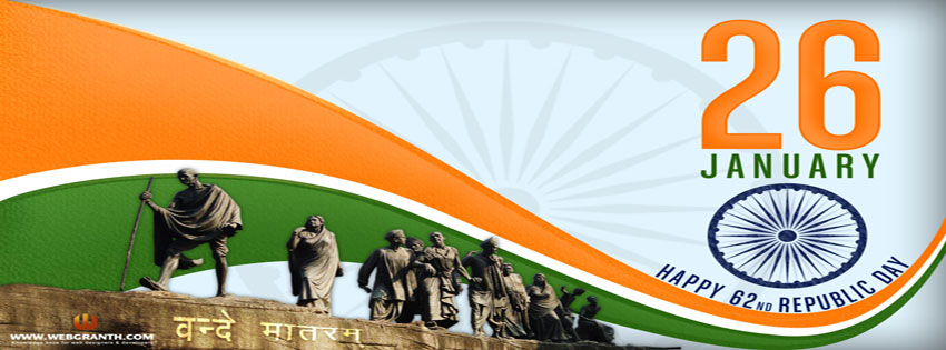 India-Republic-Day-Facebook-Cover-Photos-Images-Wallpapers-2015-4
