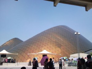 MILOS Shanghai Expo UAE Pavilion outside SNC00168a 300x225 MILOS at the Shanghai Expo