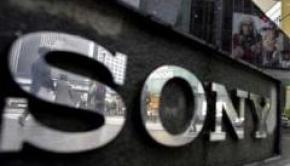 Sony to setup an iTunes rival