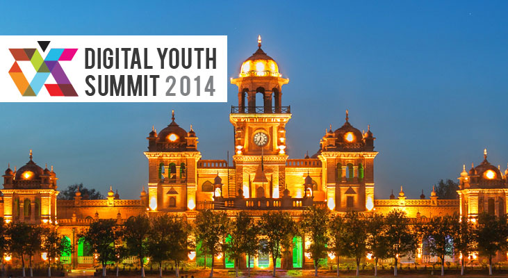 peshawar-digital-youth-summit