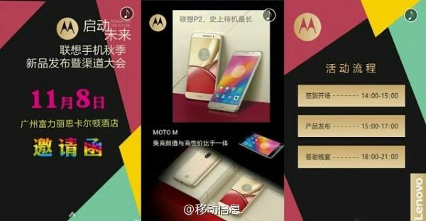 Lenovo Moto M sbarca su AnTuTu, info sulla scheda tecnica