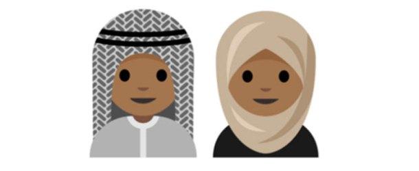 15 yaşındaki Suudi kızdan başörtülü emoji teklifi