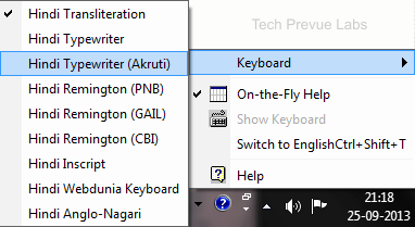 indic-input-2-keyboard-status-bar