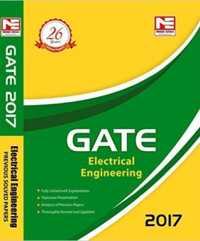 Electrical Gate 2017