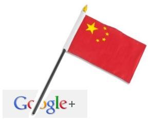 chinablock