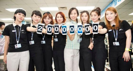 Galaxy S III 20 million