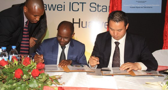 Huawei ICT Star