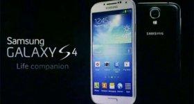 wpid-Galaxy_S4.jpg