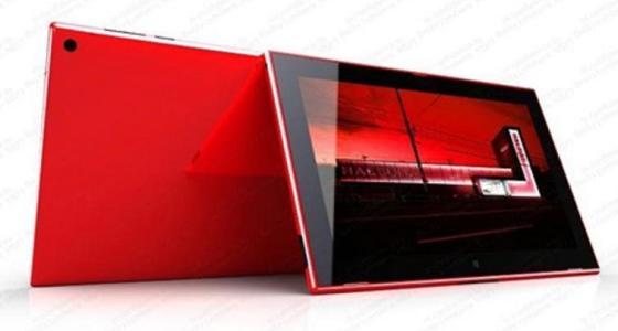 nokia lumia 2520 sirius techweez