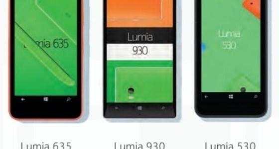 Lumia 530 Image
