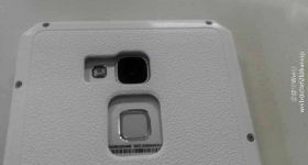 Ascend G7 Fingerprint scanner