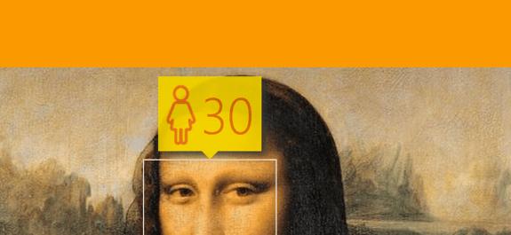 Mona Lisa how-old.net demo - techweez