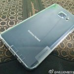 Galaxy Note 5 leaked photo 2