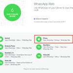 whatsapp_web_iphone