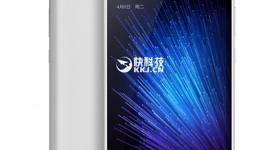 Xiaomi_Mi_Max_leaked_image