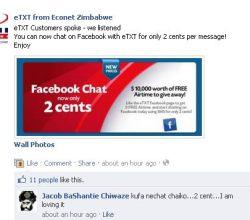 eTXT Chat Price