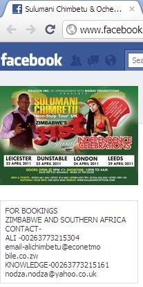 Sukumani Chimbetu Facebook Page