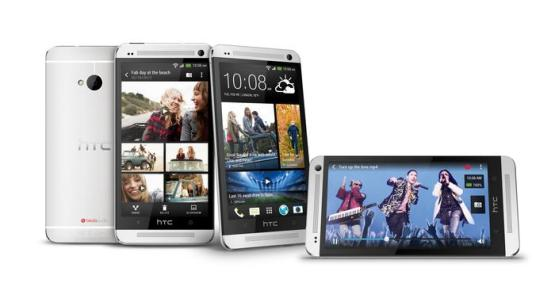 HTC One (Foto: HTC)
