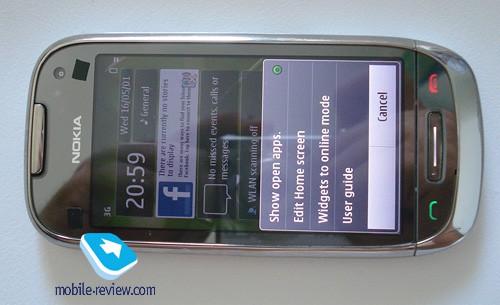 Nokia C7-1