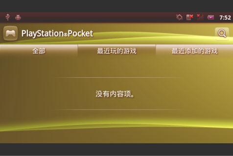 PSPPvs_Playstation_Phone_1