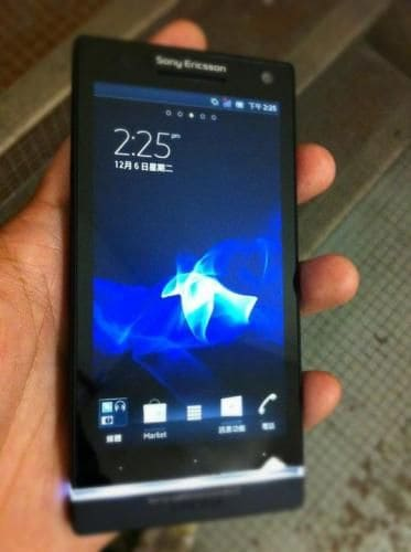 Sony-Ericsson-Nozomi-_60293_1