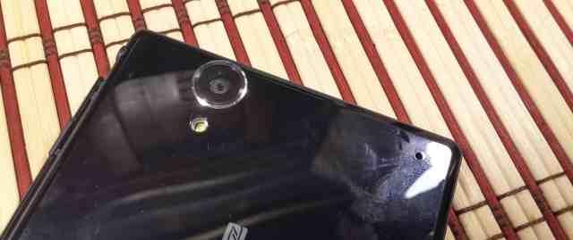 Xperia T2 Ultra dual camera