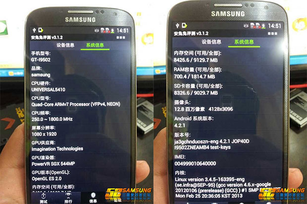 Posible aspecto Samsung Galaxy S4 - 1