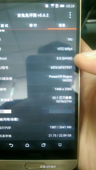 htc-one-m9-plus-leaked-1-362x640[1]