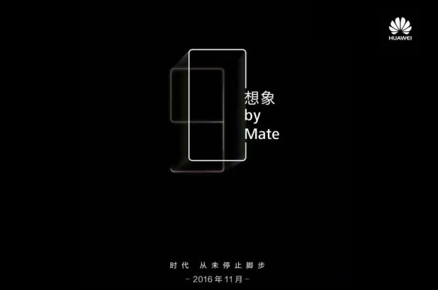 teaser-huawei-mate-9