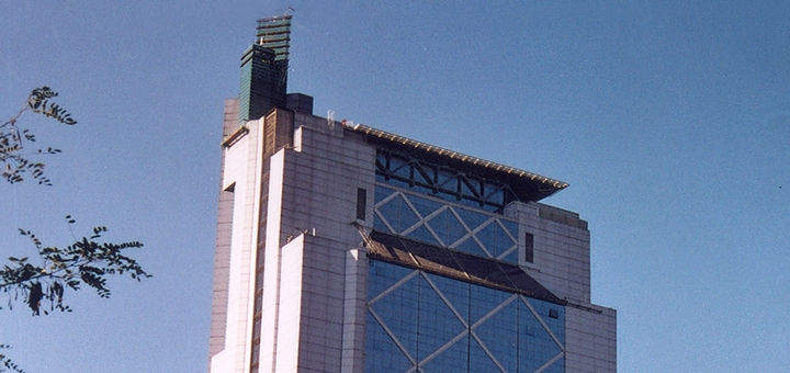 Sede de Telefónica en Chile. Imagen: Telefónica