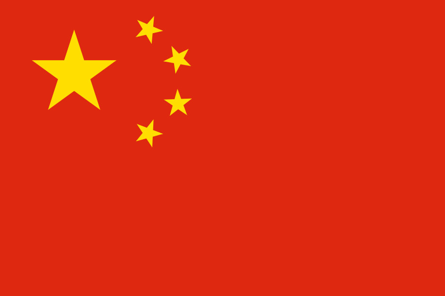 bandeira república popular da china wikimedia commons