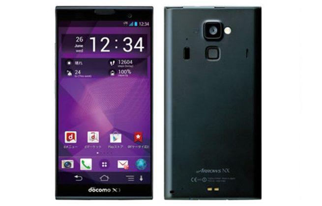 fujitsu-smartphone