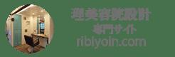 ribiyouin-bn