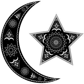 cu les son las caracter sticas generales del islamismo el te logo responde. Black Bedroom Furniture Sets. Home Design Ideas